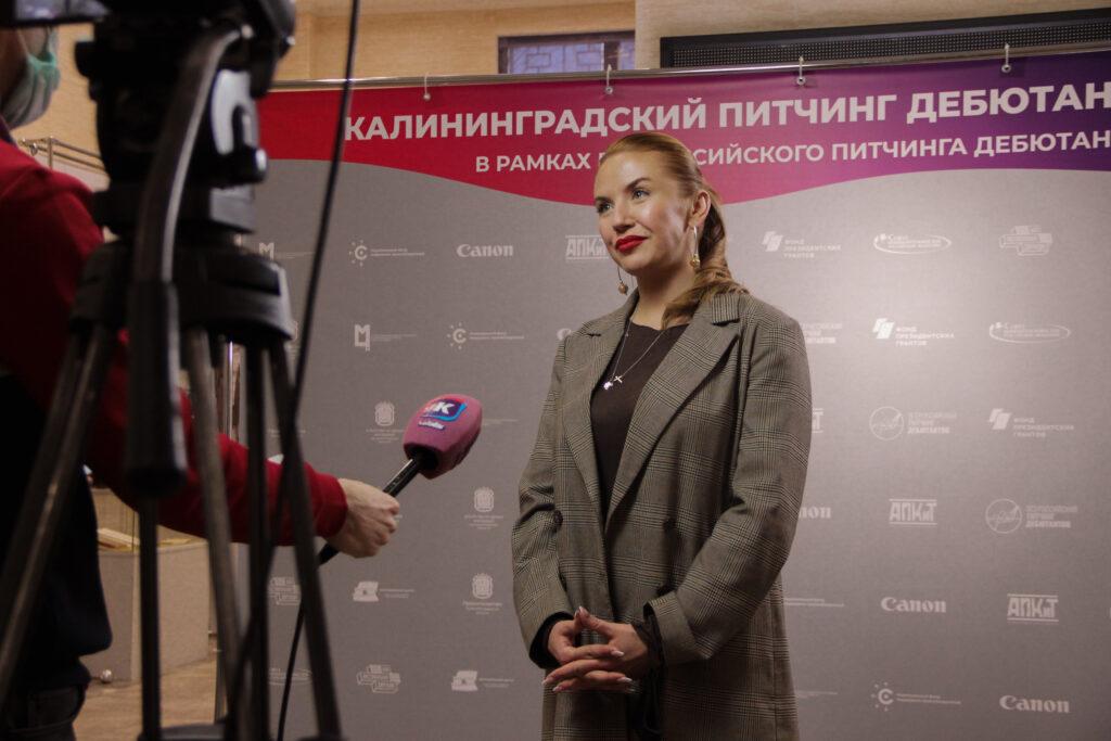 Ольга Каверзина